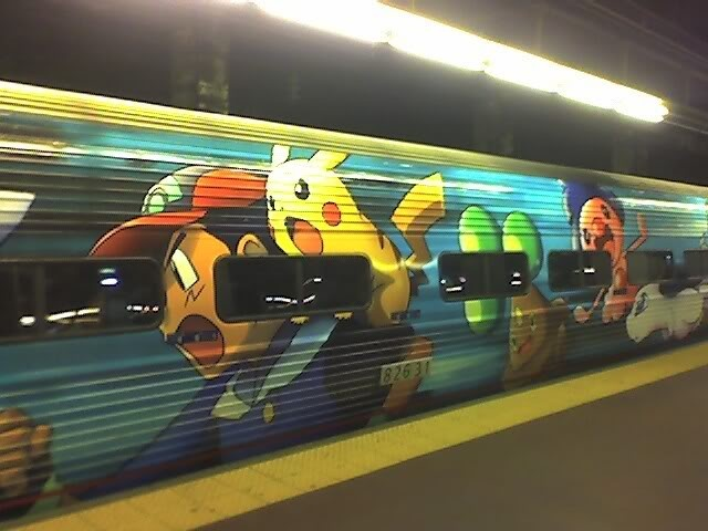 The Pokémon train